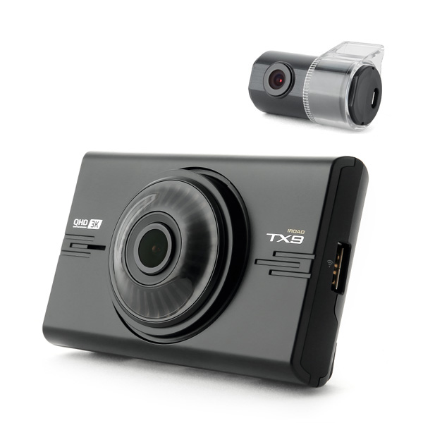 Dash Cam Buying Guide
